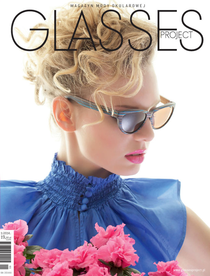 glasses_project_oprawy